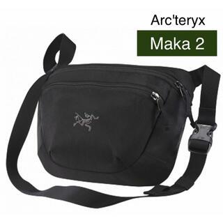 アークテリクス(ARC'TERYX)のアークテリクス Arc'teryx MAKA2 マカ2ショルダーバッグ ブラック(ショルダーバッグ)