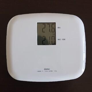 体重計 ドリテック 小型サイズ(体重計)