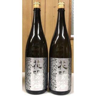 花陽浴 八反錦 純米大吟醸 無濾過生原酒 1800ml×2本セット(日本酒)