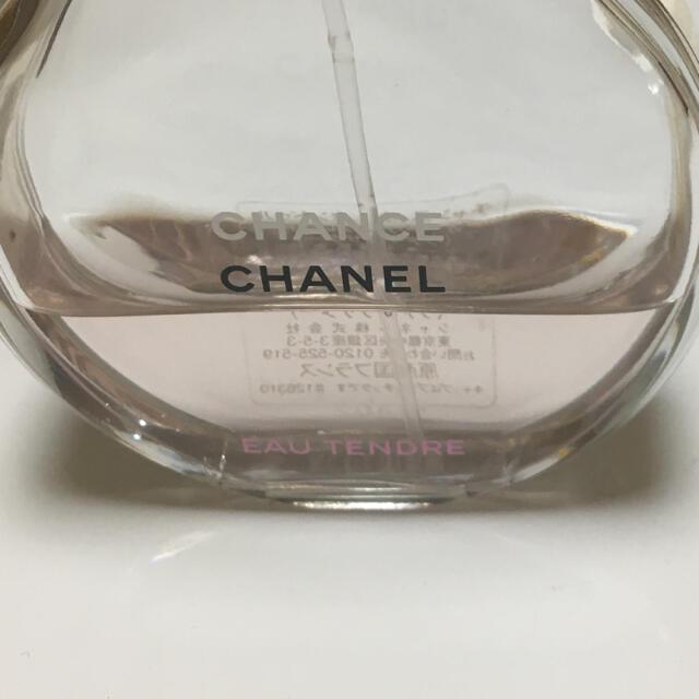 CHANEL(シャネル)のシャネル オータンドゥルオードゥトワレット 50ml コスメ/美容の香水(香水(女性用))の商品写真