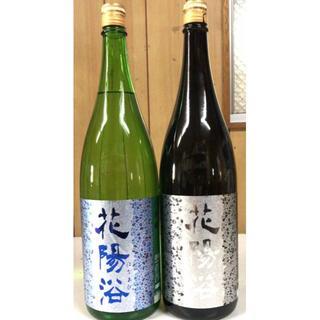 *かきぴ様専用*花陽浴 純米大吟醸7本・純米吟醸12本(日本酒)