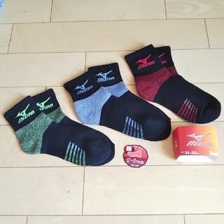 ミズノ(MIZUNO)のミズノ 厚地ソックス 3足セット 21~23 Mizuno 暖 オールパイル(靴下/タイツ)