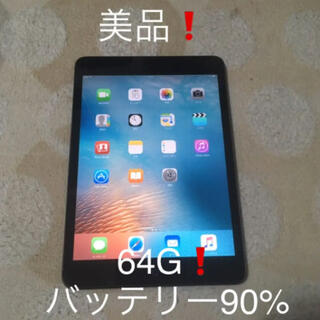 Apple - 【美品】本体のみ❗️Apple  iPad mini 64G wifi