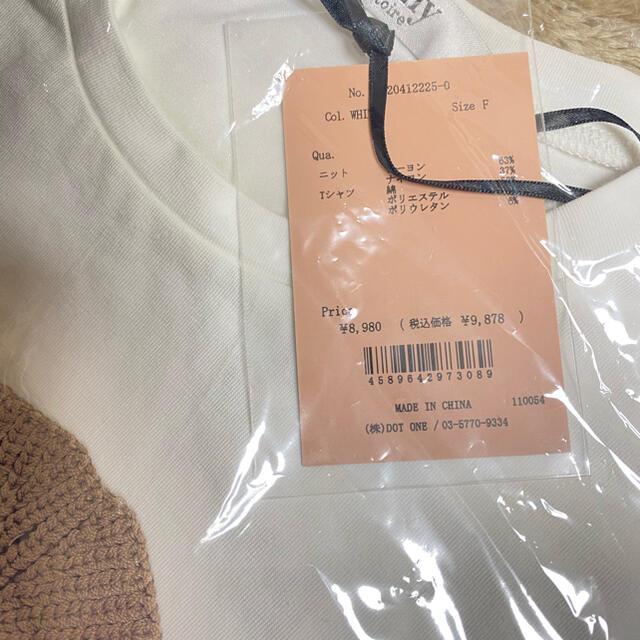 eimy istoire(エイミーイストワール)のeimy  ニットビスチェコンビトップス レディースのトップス(カットソー(半袖/袖なし))の商品写真