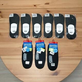 OUTDOOR PRODUCTS - 9足セット 浅履きソックス フットカバー 男性靴下 25cm~28cm