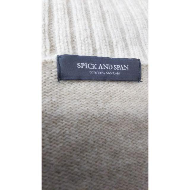 Spick and Span(スピックアンドスパン)の【Spick and Span】人気定番★ カシミヤウールタートルプルオーバー レディースのトップス(ニット/セーター)の商品写真