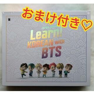 ボウダンショウネンダン(防弾少年団(BTS))のLearn! KOREAN with BTS Japan Edition(アイドルグッズ)
