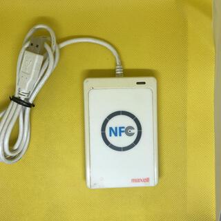 マクセル(maxell)のmaxell ICカードリーダー NFC 総務省指定品 ACR122U-A9(PC周辺機器)