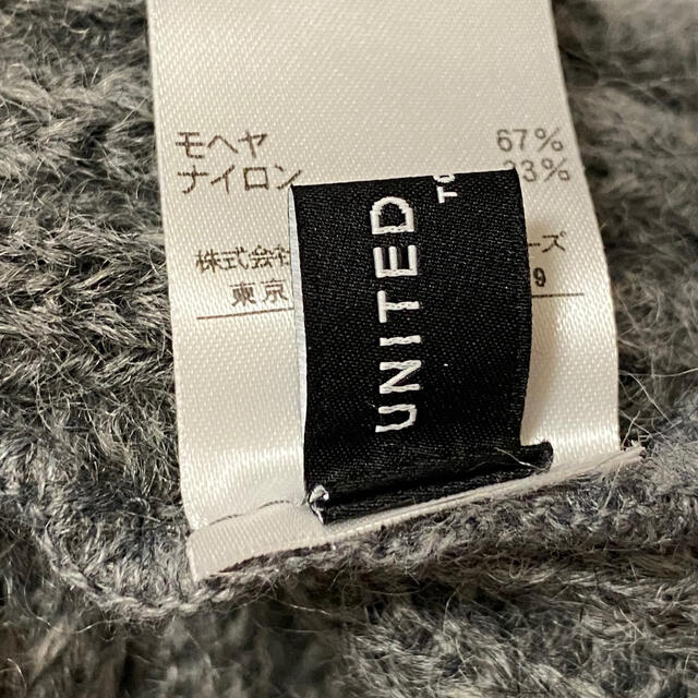 UNITED ARROWS(ユナイテッドアローズ)の【値下げ】ユナイテッドアローズ モヘア ニット帽 グレー レディースの帽子(ニット帽/ビーニー)の商品写真
