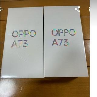 OPPO - oppo a73 ブルー オレンジ 2台セット 新品未開封 シュリンク付き