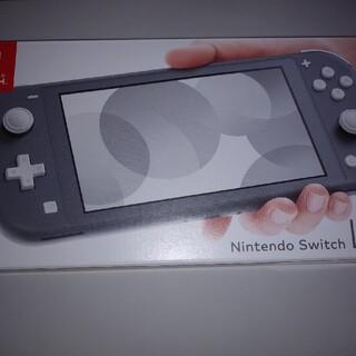 Nintendo Switch - ニンテンドー スイッチライト switch 本体 グレー 未開封