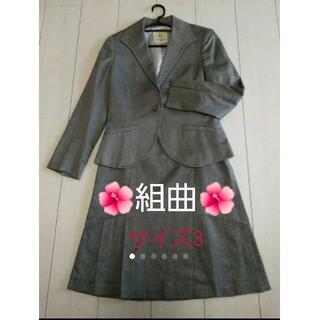 kumikyoku(組曲) - 《組曲》スカートスーツ