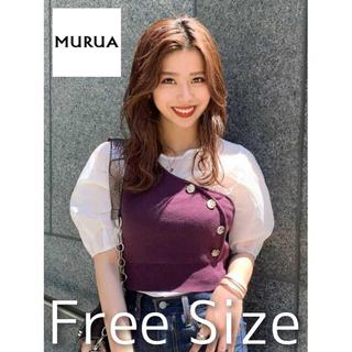 MURUA - MURUA ワンショルビスチェコンビブラウス