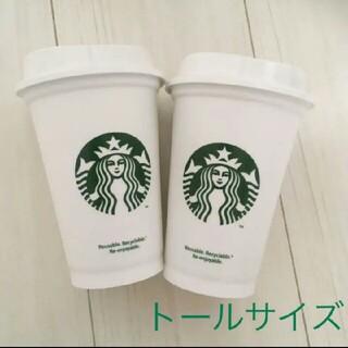 スターバックスコーヒー(Starbucks Coffee)のスターバックス リユーザブルカップ トールサイズ(タンブラー)