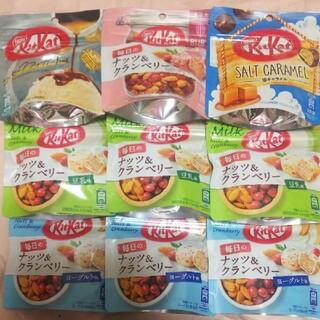 Nestle - 大幅値下げ!!お買い得9袋!!キットカット 各種