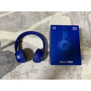 Beats by Dr Dre - beats solo pro ヘッドホン