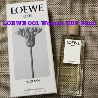 LOEWE - ロエベ 001 ウーマン オードゥパルファン 50ml