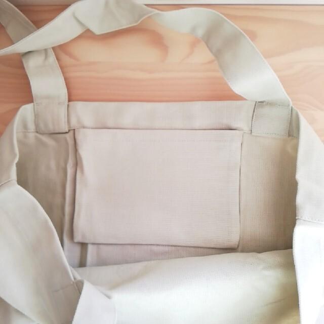 patagonia(パタゴニア)の新品 ハワイ パタゴニア トートバッグ  レディースのバッグ(トートバッグ)の商品写真