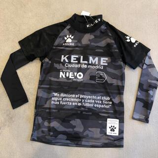 ATHLETA - Kelme ケルメ 半袖プラシャツ&長袖アンダーシャツセット 新品 サイズ160
