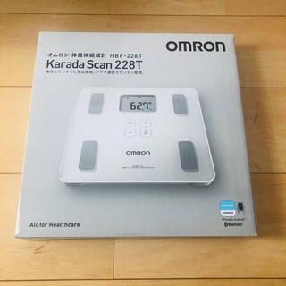 OMRON - 《新品未使用》オムロン  体重体組成計 カラダスキャン 228T