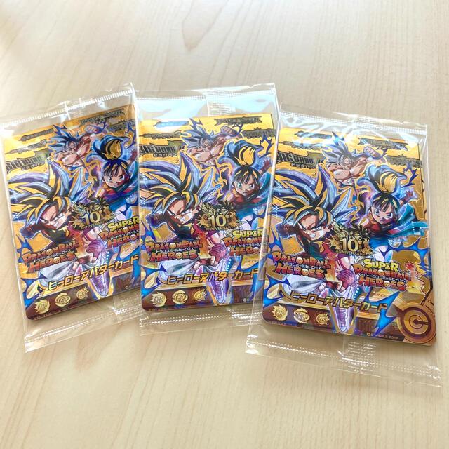 ドラゴンボール(ドラゴンボール)のスーパードラゴンボールヒーローズ アバターカード エンタメ/ホビーのトレーディングカード(シングルカード)の商品写真