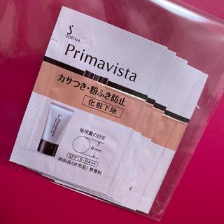 Primavista - ソフィーナ プリマヴィスタ サンプル化粧下地5包♡