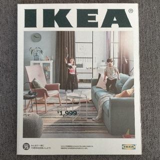 IKEA/イケアカタログ【2019】#北欧 #テキスタイル #バックナンバー