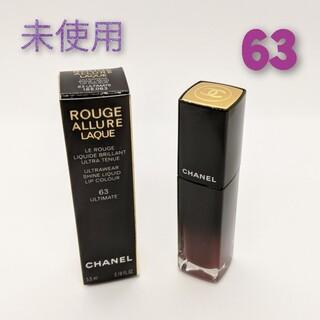 CHANEL - CHANEL ルージュ アリュール ラック 63
