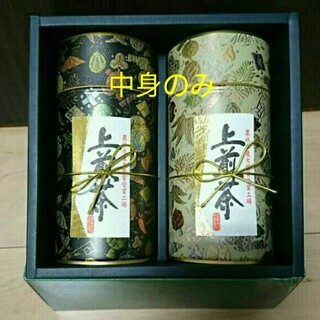【静岡県】上煎茶詰め合わせ お茶 緑茶