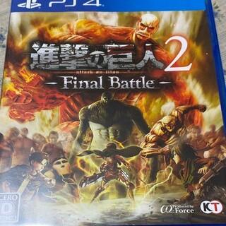 PlayStation4 - ps4  進撃の巨人2ファイナルバトル
