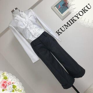 クミキョク(kumikyoku(組曲))の組曲(サイズ2)大人の羊毛カシミヤ七分丈パンツ(ハーフパンツ)