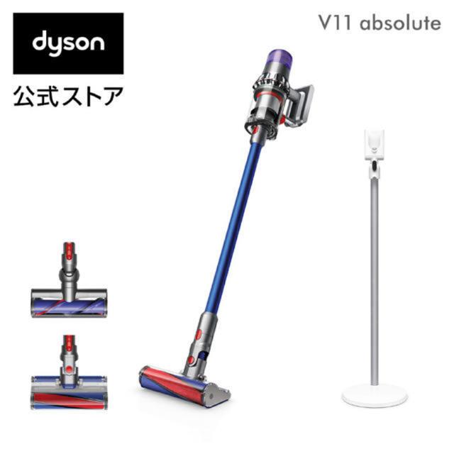 Dyson(ダイソン)の【新品未開封】Dyson V11 Absolute  SV14ABL スマホ/家電/カメラの生活家電(掃除機)の商品写真