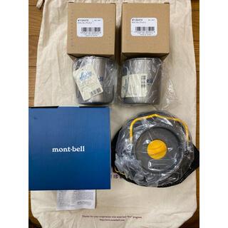 モンベル(mont bell)のモンベル アルパインケトル×チタンカップセット 新品未使用品(調理器具)