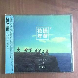 防弾少年団(BTS) - 新品未開封☆BTS 防彈少年団「花様年華 pt.2」日本仕様盤