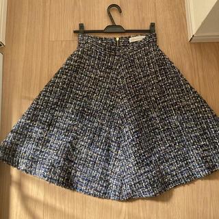 31 Sons de mode - ツイードスカート