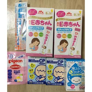 森永乳業 - 森永 E赤ちゃん はぐくみ 粉ミルク ミルトン ピジョン ミルクポンS サンプル