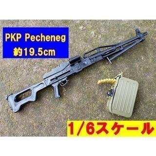 1/6スケール マシンガンシリーズ PKP単品 弾倉BOX付き(ミリタリー)