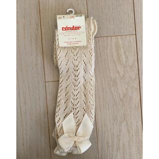Caramel baby&child  - コンドル 靴下 透かし編み靴下