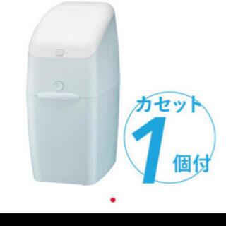 アップリカ(Aprica)のnioi poi におい ポイ オムツ ゴミ箱(紙おむつ用ゴミ箱)
