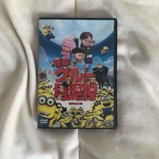 ミニオン(ミニオン)の怪盗グルーの月泥棒 ミニオン DVD(キッズ/ファミリー)