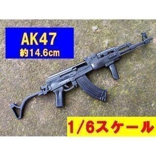 1/6スケール マシンガンシリーズ AK47単品 ライフルハンガー付き(ミリタリー)