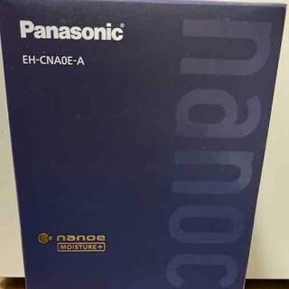 Panasonic - 新品  Panasonicパナソニック ナノケアドライヤー EH-NA0E-A
