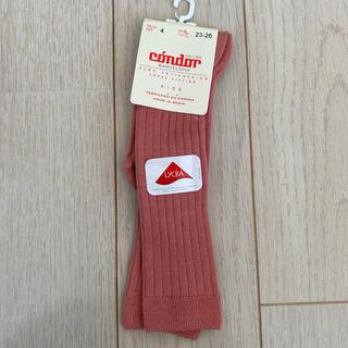 Caramel baby&child  - 新品タグ付き コンドル リブソックス 3-4y