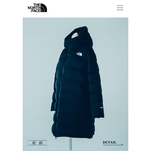 THE NORTH FACE(ザノースフェイス)の〈マタニティダウンコート〉 NDM91901     キッズ/ベビー/マタニティのマタニティ(マタニティアウター)の商品写真