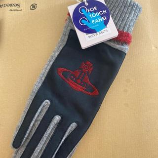 Vivienne Westwood - vivienne westwood  手袋 タッチパネル対応 新品 袋付き