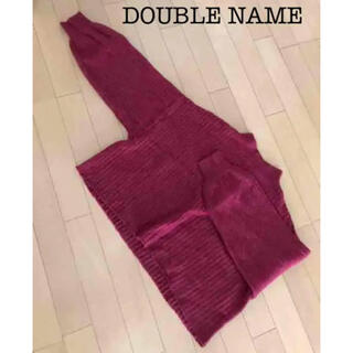 ダブルネーム(DOUBLE NAME)のダブルネーム♡ニット(ニット/セーター)