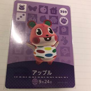 ニンテンドウ(任天堂)のamiiboカード第4弾359番アップル(カード)