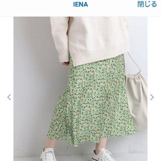 IENA - IENAウィステリアフラワースリットスカート