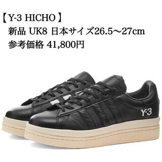 Y-3 - 【新品未使用】 Y-3 Hicho HICHO Yohji Yamamoto