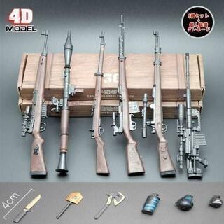 6点セット 1/6 ライフルコレクション 1/6個人装備グレネードセット(ミリタリー)